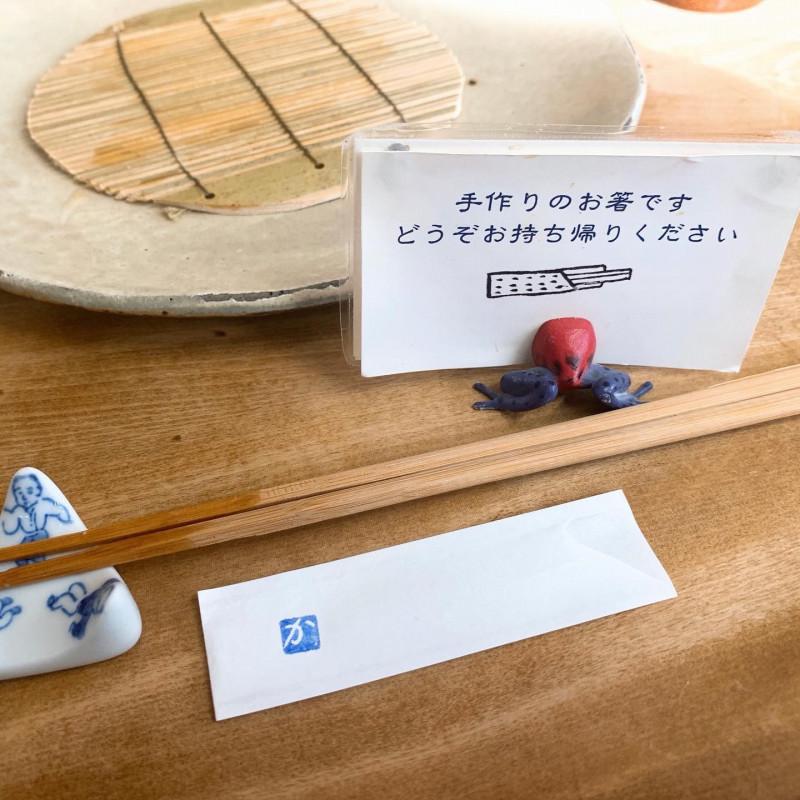 そば切りからにの手作りのお箸